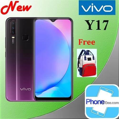 Vivo Y17 (Ram 4GB/Rom 64GB) - ประกันศูนย์ ฟรี ฟิล์ม + เคส + กระเป๋าสุดชิค