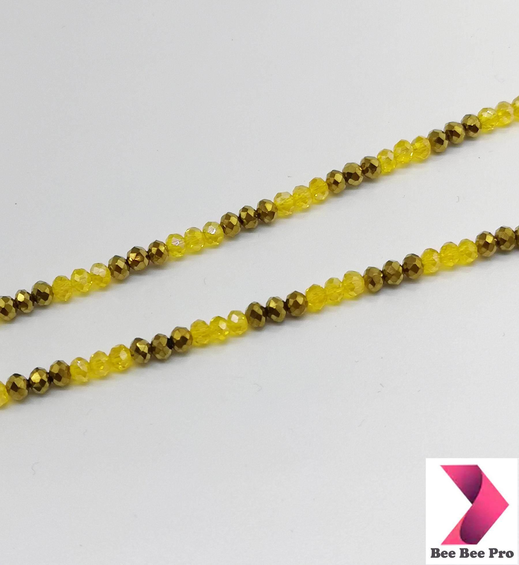 BBP186 - สร้อยคริสตัลสีเหลือง+ทอง 23 นิ้ว 1 ห่วง สร้อยคอห้อยพระ สร้อยคอผู้หญิง
