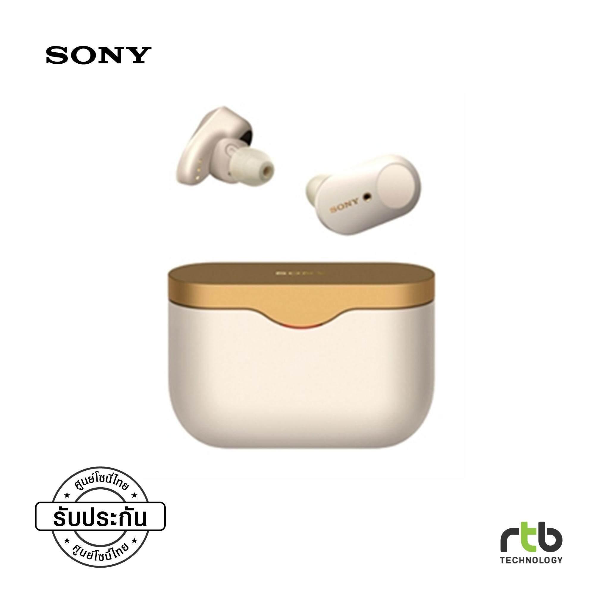 (Pre Order แถม Power Bank Sony ส่งสินค้าวันที่ 24 ก.ค.62) Sony หูฟัง ไร้สาย ตัดเสียงรบกวน รุ่น WF 1000XM3 - Silver รีวิว sony wf-1000xm3 หูฟังไร้สาย true wireless ที่ครบเครื่องในการใช้งานประจำวัน - รีวิว Sony WF-1000XM3 หูฟังไร้สาย True Wireless ตัดเสียงเงียกริบ ครบเครื่องสุดๆ ในการใช้งานประจำวัน