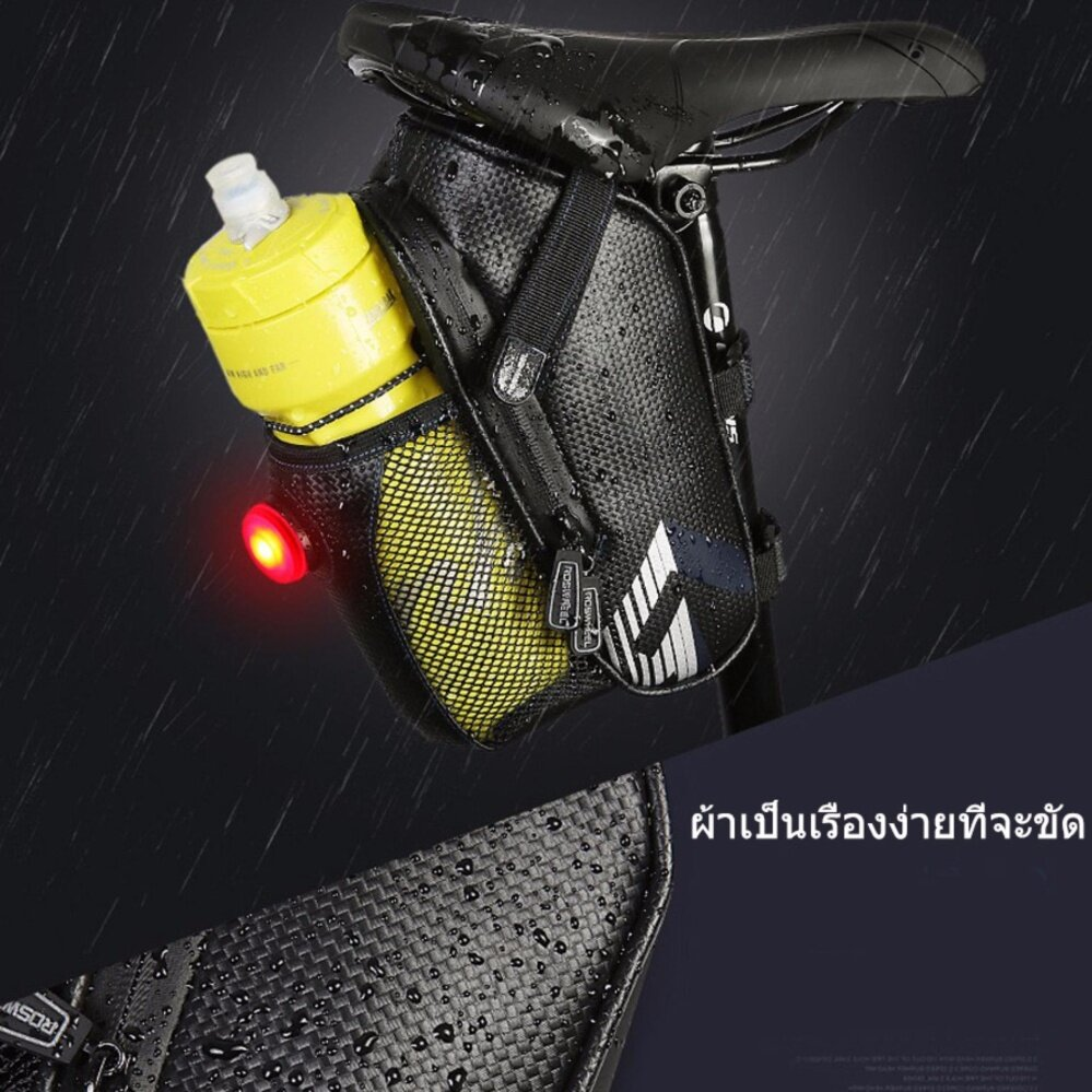 Lee Bicycle Waterproof Bicycle Cycling Rear Seat Bag With Bottle Pocket Taillight(dark blue with taillight) - intl