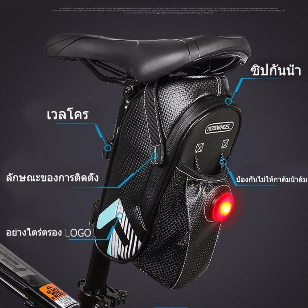 Lee Bicycle Waterproof Bicycle Cycling Rear Seat Bag With Bottle Pocket Taillight(dark blue with taillight) – intl กระเป๋าจักรยาน
