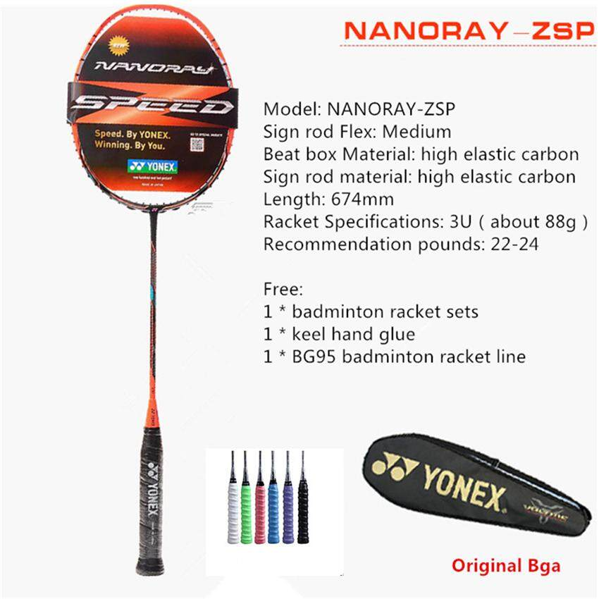 YONEX NANORAY-ZSP Full Carbon Single Badminton Racket 22-24 Pounds Suitable for Amateur and Beginner(Chinese Version)