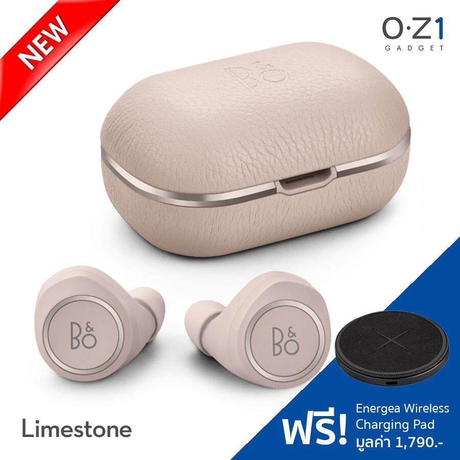 B&O Beoplay E8 2.0 หูฟังไร้สาย True Wireless – สี: Limestone