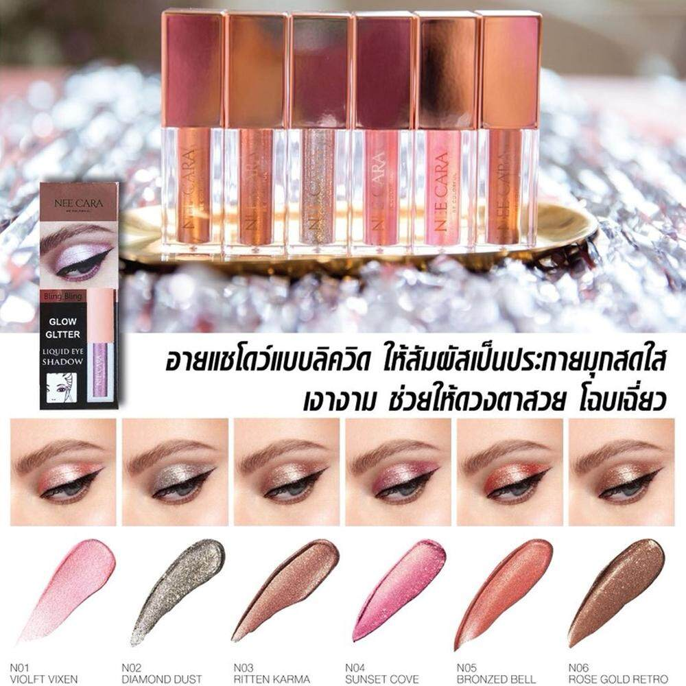 Nee Cara Glow Glitter Liquid Eyeshadow N035 อายแชโดว์กลิตเตอร์เนื้อลิควิด