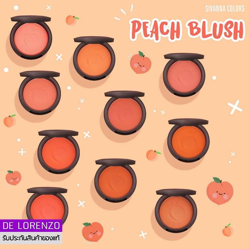 Sivanna Colors Peach Blush 8g HF6017 สิวันนา บลัชออน พีช บลัช สีพีช ซีเวนน่า ปัดแก้ม สีส้มอิฐ