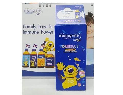 Mamarine omega 3 plus lysine วิตามินเสริมบำรุงร่างกายและสมอง ช่วยเจริญอาหาร สำหรับเด็กที่กินอาหารได้น้อย