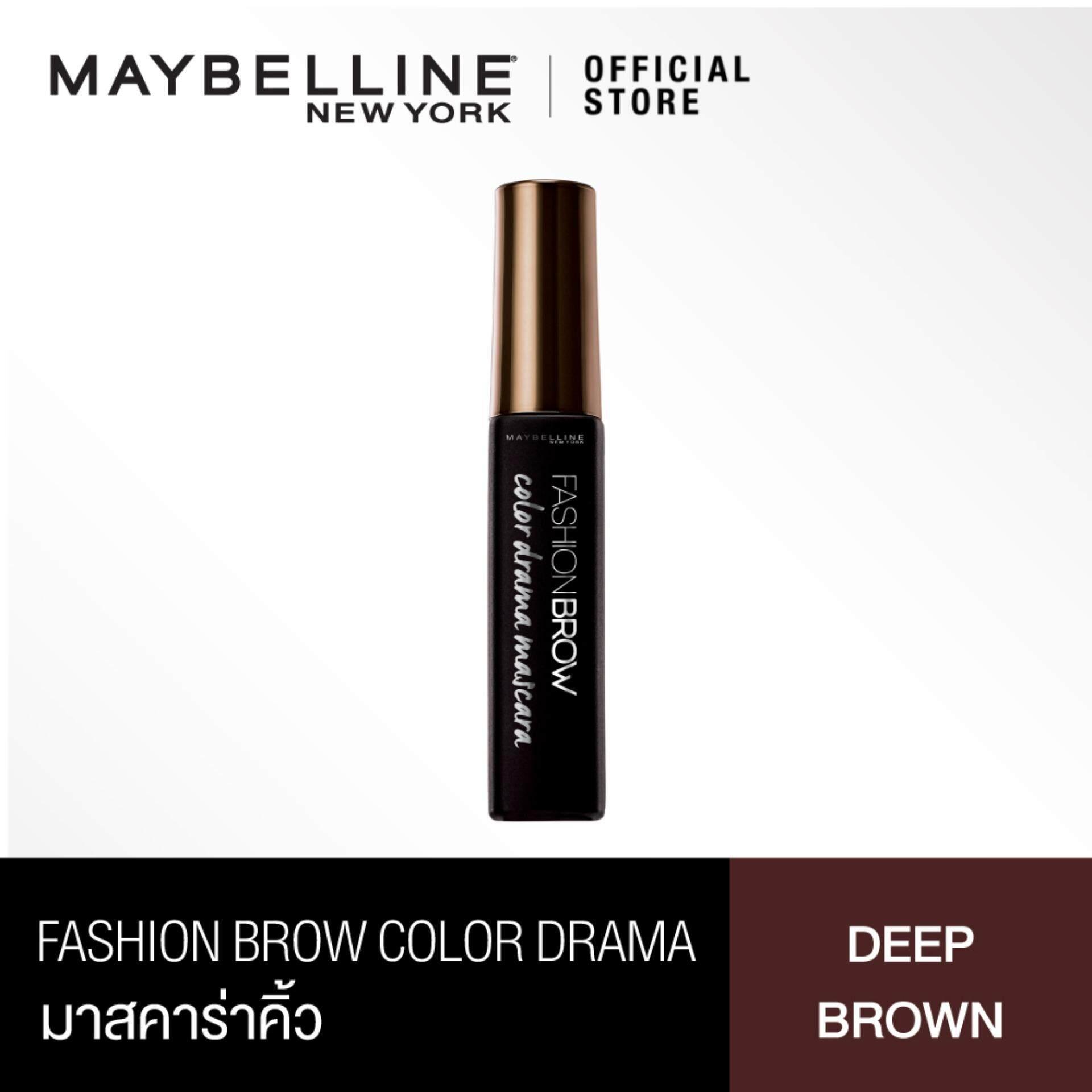 เมย์เบลลีน นิวยอร์ก แฟชั่น บราว คัลเลอร์ ดราม่า มาสคาร่า -ดีฟ บราวน์ Maybelline Newyork Fashion Brow Color Drama Mascara - Deep Brown