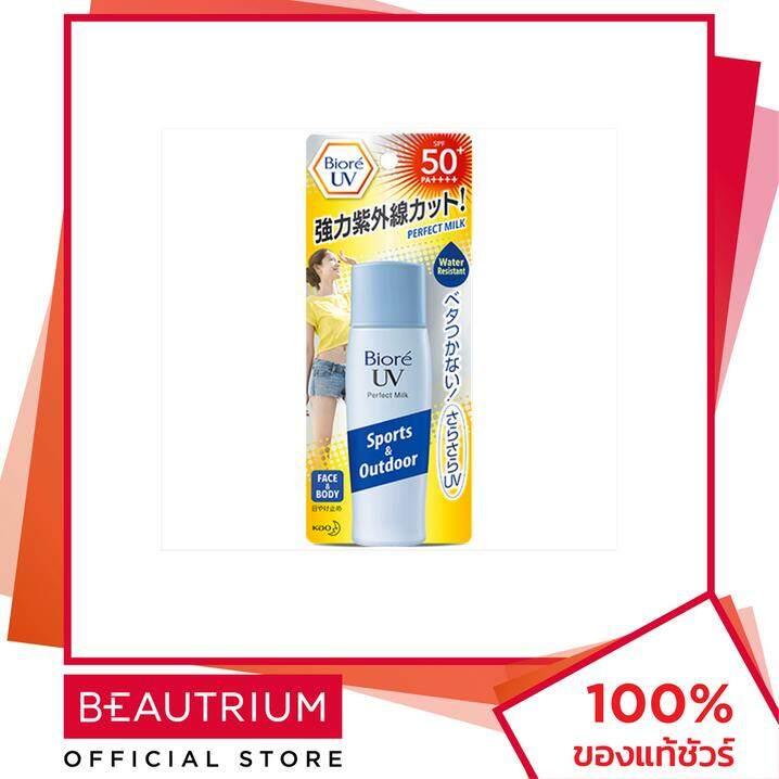 BIORE UV Perfect Milk SPF50+ PA++++ ครีมกันแดด 40ml