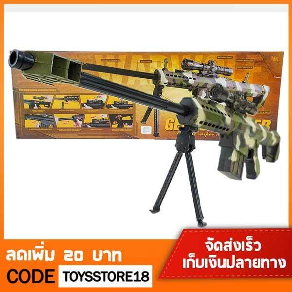 ปืนอัดลมไฟฟ้า สไนเปอร์ ลายพลาง ยิงรัว (กระบอกใหญ่มาก) รุ่น No.66831