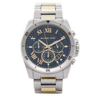 Michael Kors Brecken Chronograph Black Dial Stainless Steel Mens Watch