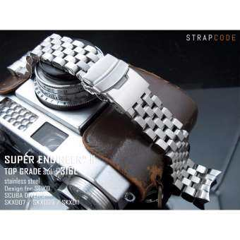 Super EngineerII for Seiko SKX 007,009,011,A65k