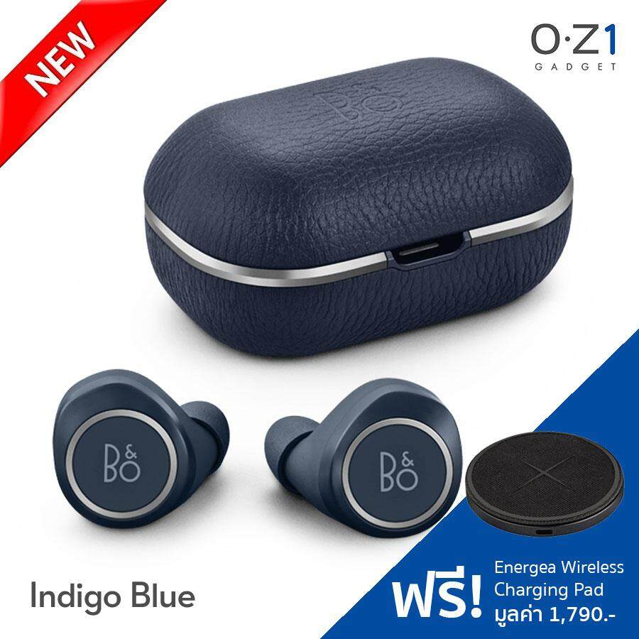 B&O Beoplay E8 2.0 หูฟังไร้สาย True Wireless – สี: Indigo Blue