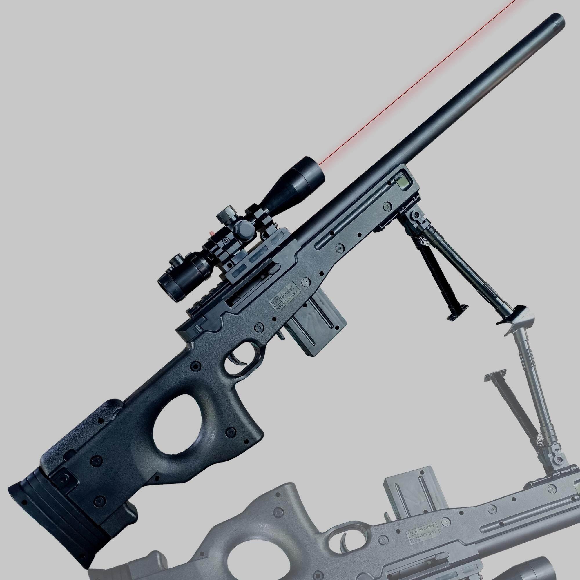 SP Toys ปืนอัดลม ปืนสไนเปอร์อัดลม ลำกล้องติดเลเซอร์ บอดี้พลาสติกแข็ง รุ่น MT.991