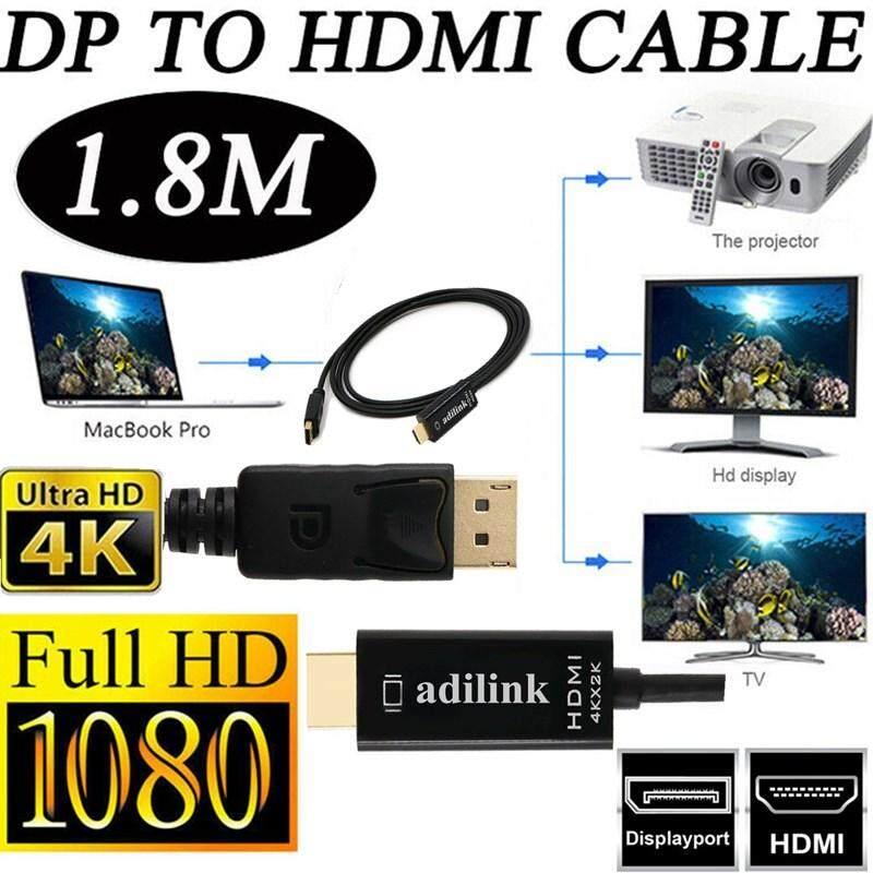 4K Display Port DP To HDMI Male Cable Adapter Converter DisplayPort 4K*2K 1.8M