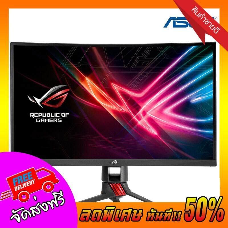 """สินค้าขายดีมาแรง Asus ROG Strix Curved Gaming Monitor 27"""" รุุ่น XG27VQ 144Hz FreeSync หน้า จอ จอคอมพิวเตอร์ หน้า จอ คอม จอภาพ จอ มอนิเตอร์ จอ led จอ monitor ของแท้ 100% ราคาถูก"""