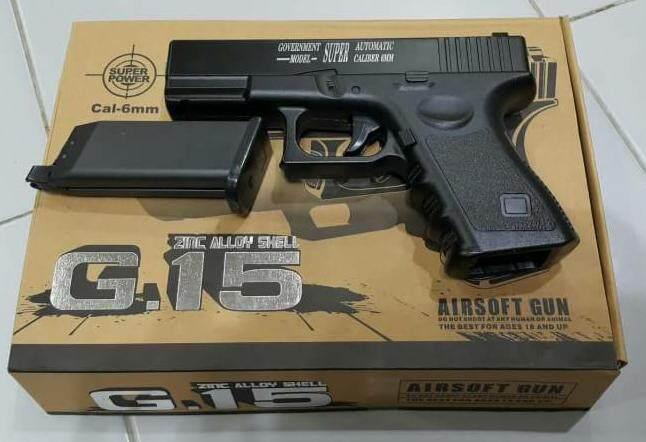 ปืนอัดลมสปริงชักยิงทีล่ะนัด รุ่น G.15 แถม ลูกกระสุน พร้อมเป้า
