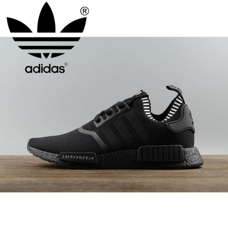 ยี่ห้อนี้ดีไหม  สระบุรี Adidas_NMD_Runner_PK OG Breathable New Men s Running Shoes Sneakers S81846 39-45 Japanese alphabet black Good quality