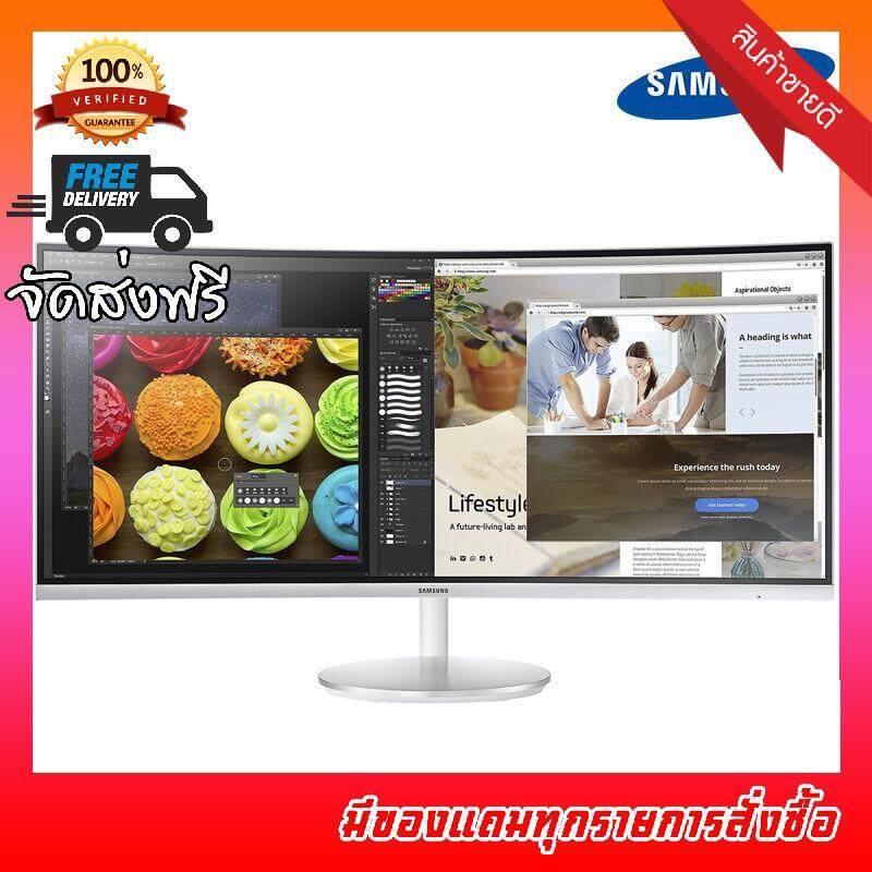"""C.Shop4u Sale SAMSUNG Curved Monitor 34"""" รุ่น LS32F351FUET หน้า จอ จอคอมพิวเตอร์ หน้า จอ คอม จอภาพ จอ มอนิเตอร์ จอ led จอ monitor ของแท้ 100% ราคาถูก"""