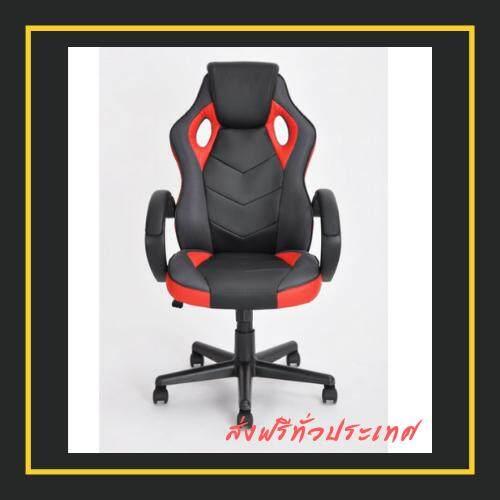 เก้าอี้สำนักงาน เก้าอี้สำนักงานราคาถูก เก้าอี้สํานักงาน modernform เก้าอี้เพื่อสุขภาพ เก้าอี้แก้ปวดหลัง เก้าอี้เล่นเกมส์ เก้าอี้ราคา