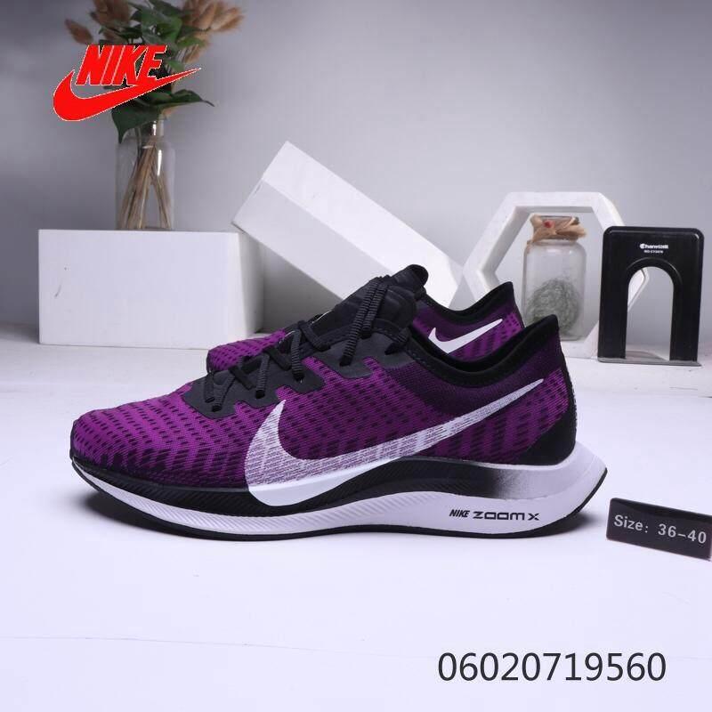 มุกดาหาร Nike_Air Zoom Pegasus Turbo 2 X React Women s Running Shoes Sneakers Casual Shoes