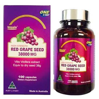 Biosis Red Grape seed 38000mg 1 กระปุก
