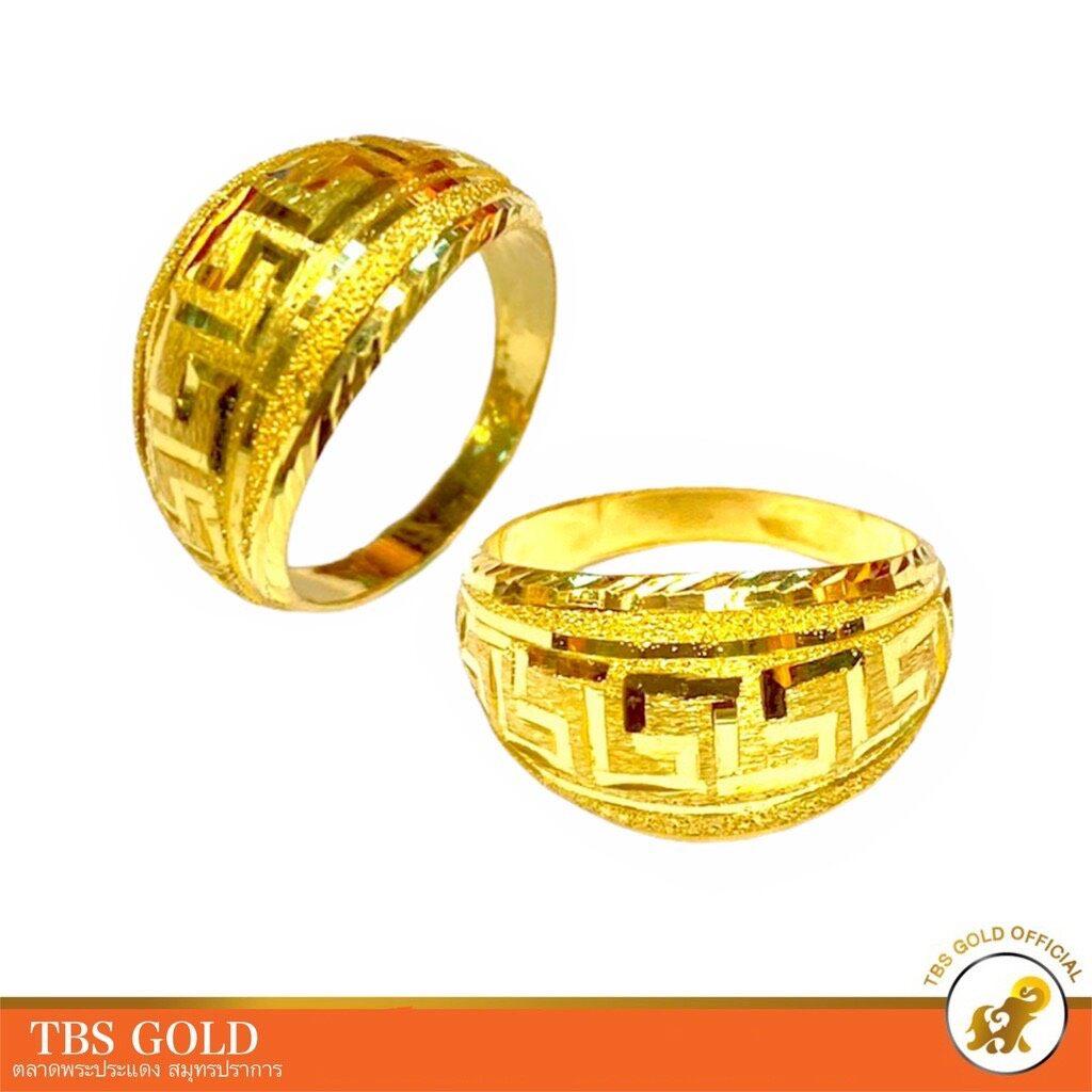 TBS แหวนทองครึ่งสลึง รวยวนไป V.2 หนัก 1.9 กรัม ทองคำแท้96.5% ขายได้ จำนำได้ มีใบรับประกัน