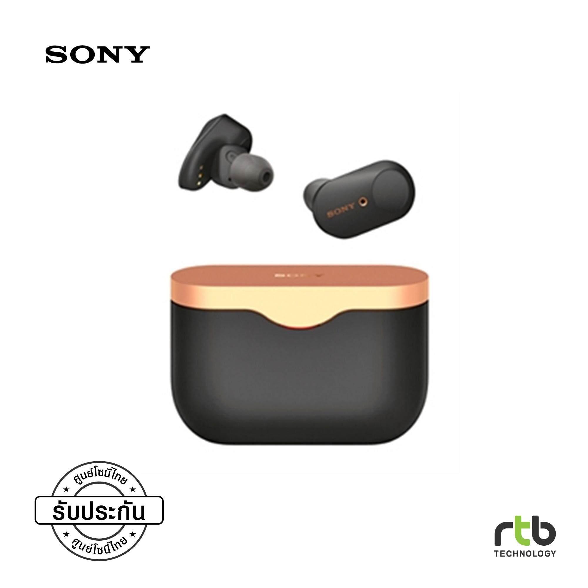 (Pre Order แถม Power Bank Sony ส่งสินค้าวันที่ 24 ก.ค.62) Sony หูฟัง ไร้สาย ตัดเสียงรบกวน รุ่น WF 1000XM3 - Black รีวิว sony wf-1000xm3 หูฟังไร้สาย true wireless ที่ครบเครื่องในการใช้งานประจำวัน - รีวิว Sony WF-1000XM3 หูฟังไร้สาย True Wireless ตัดเสียงเงียกริบ ครบเครื่องสุดๆ ในการใช้งานประจำวัน