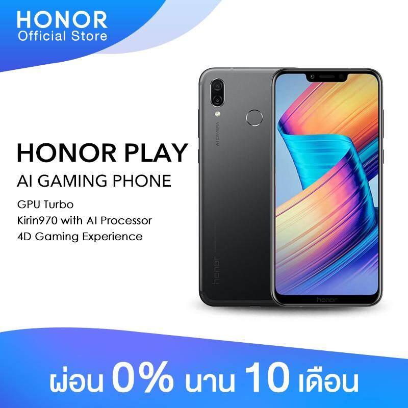 [ผ่อน 0% 10 เดือน] Honor play RAM4GB+ROM64GB Kirin 970 GPU Turbo [ รับประกันศูนย์ไทย 1 ปี]