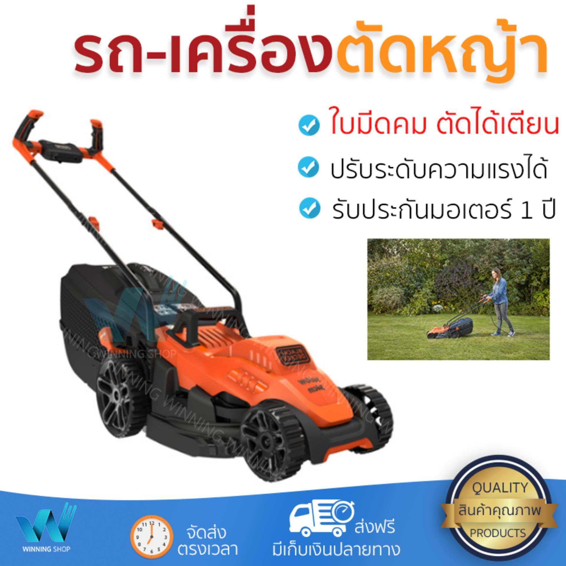 รถตัดหญ้า เครื่องตัดหญ้า BLACK AND DECKER รถตัดหญ้าไฟฟ้า 1400W B-DBEMW461BH-B1 สีส้ม ใช้งานง่าย ตัดหญ้าได้ดี ไม่มีสะดุด สะดวก สตาร์ทติดง่าย รถเข็นตัดหญ้า Lawn Mowers จัดส่งฟรีทั่วประเทศ