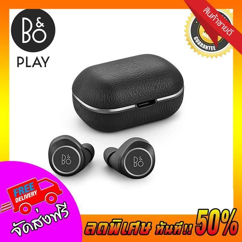 สินค้าขายดีมาแรง หูฟัง Bluetooth ไร้สาย B&O E8 2.0 True Wireless Earphones หูฟัง หู ฟัง หู ฟัง ไร้ สาย หู ฟัง บ ลู ทู ธ หู ฟัง bluetooth หู ฟัง เสียง ดี หู ฟัง ครอบ หู ของแท้ 100% ราคาถูก