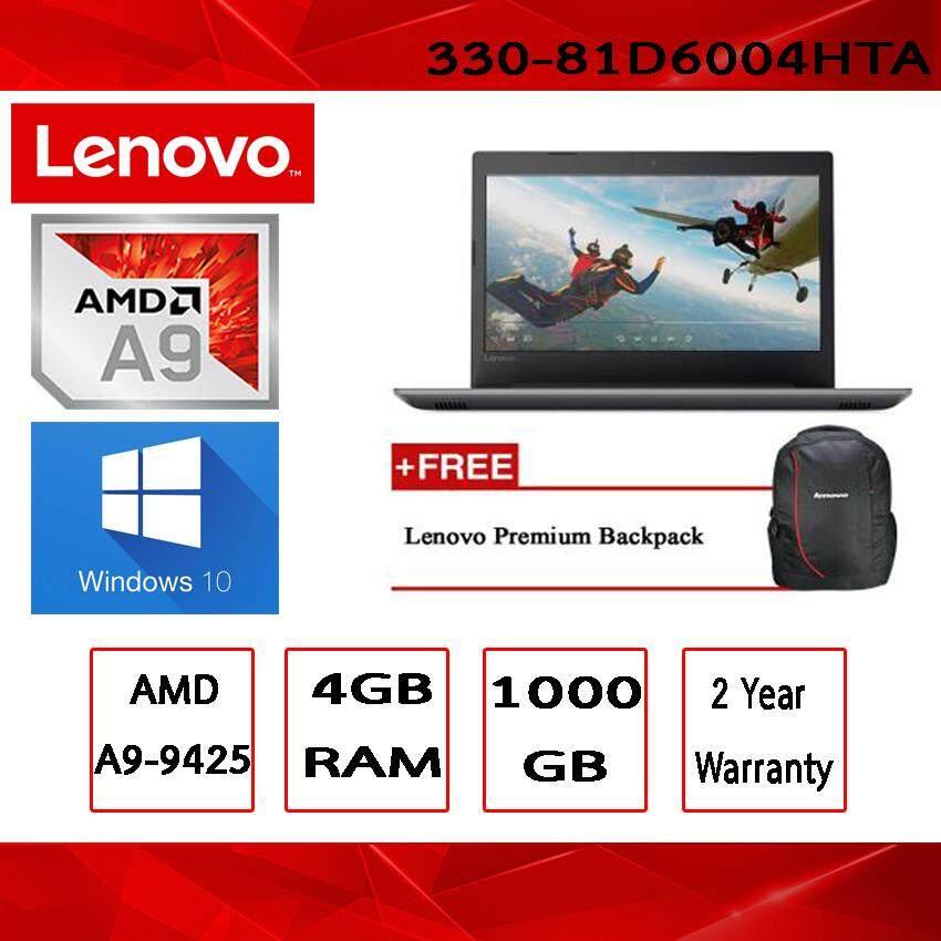 Notebook Lenovo IdeaPad 330-15AST 81D6004HTA/A9-9425/4GB/1TB/ 2Y (Black) ได้ Windows 10 ของแท้ มากับเครื่อง