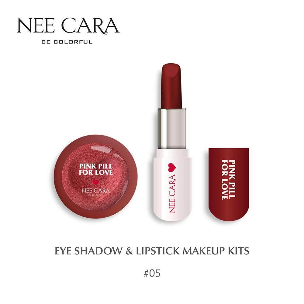 NEE CARA EYESHADOW & LIPSTICK(N402)เซ็ตลิปและตา