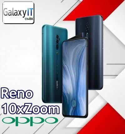 OPPO Reno 10x Zoom (8/256 GB) เจาะลึกทุกฟีเจอร์ของ coloros 6 | ระบบปฏิบัติการประจำมือถือ oppo reno - เจาะลึกทุกฟีเจอร์ของ ColorOS 6 | ระบบปฏิบัติการประจำมือถือ OPPO Reno
