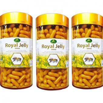 Nature's King Royal Jellyนมผึ้ง1000 mg. 3กระปุก