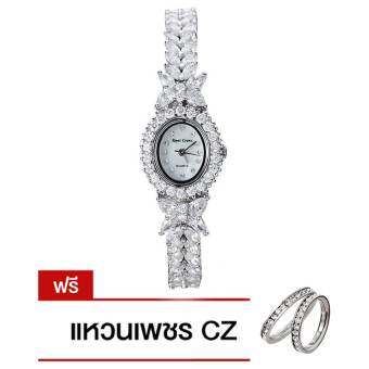 Royal Crown Jewelry Watch - model 2527-sv with CZ Jewelry ring (Silver)