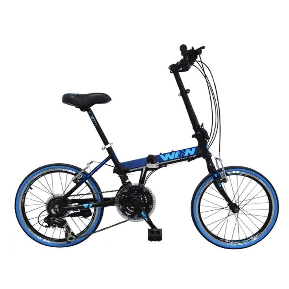 "WIN 20"" FOLDING BIKE COSMO (BLUE)"