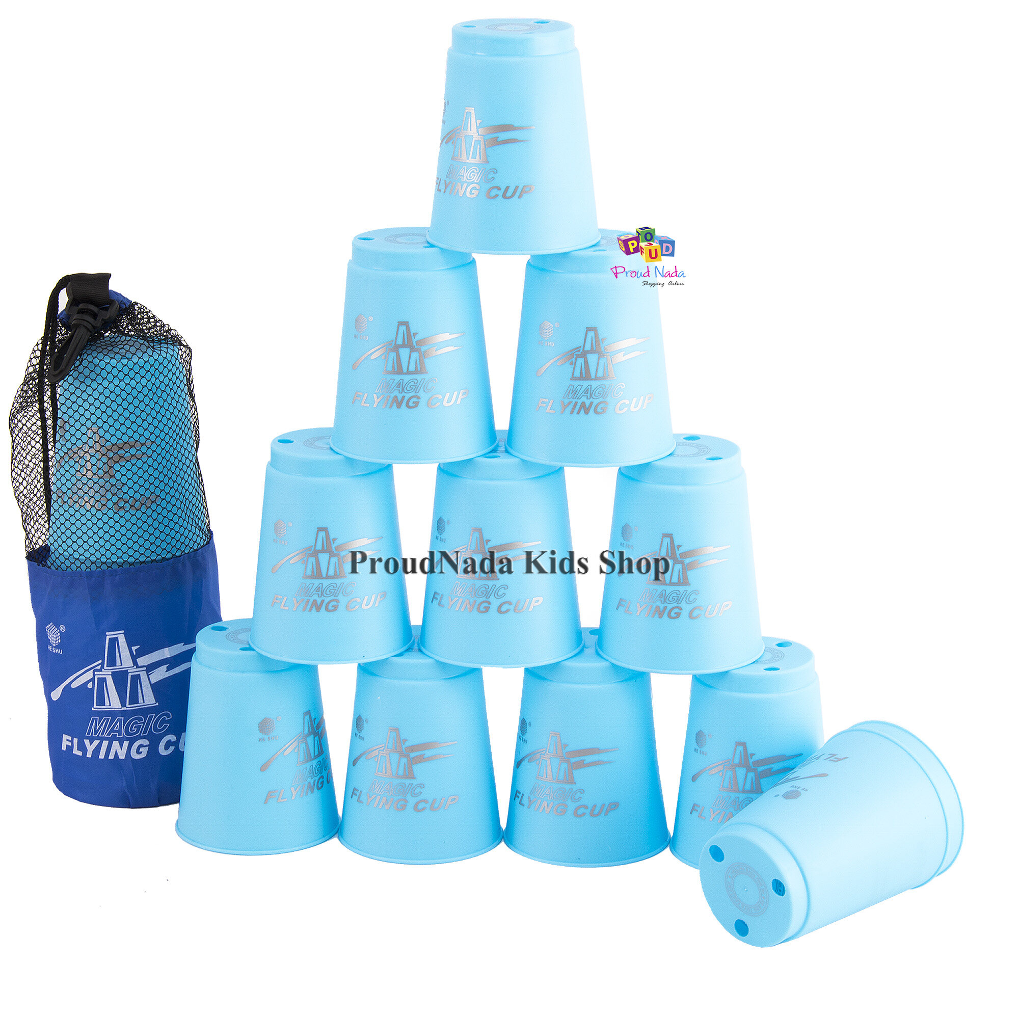 ProudNada Toys Stack Cup เกมส์เรียงแก้ว(มีให้เลือกหลายสี) Magic flying stacked cup 12 PCS Rapid cup NO.P13