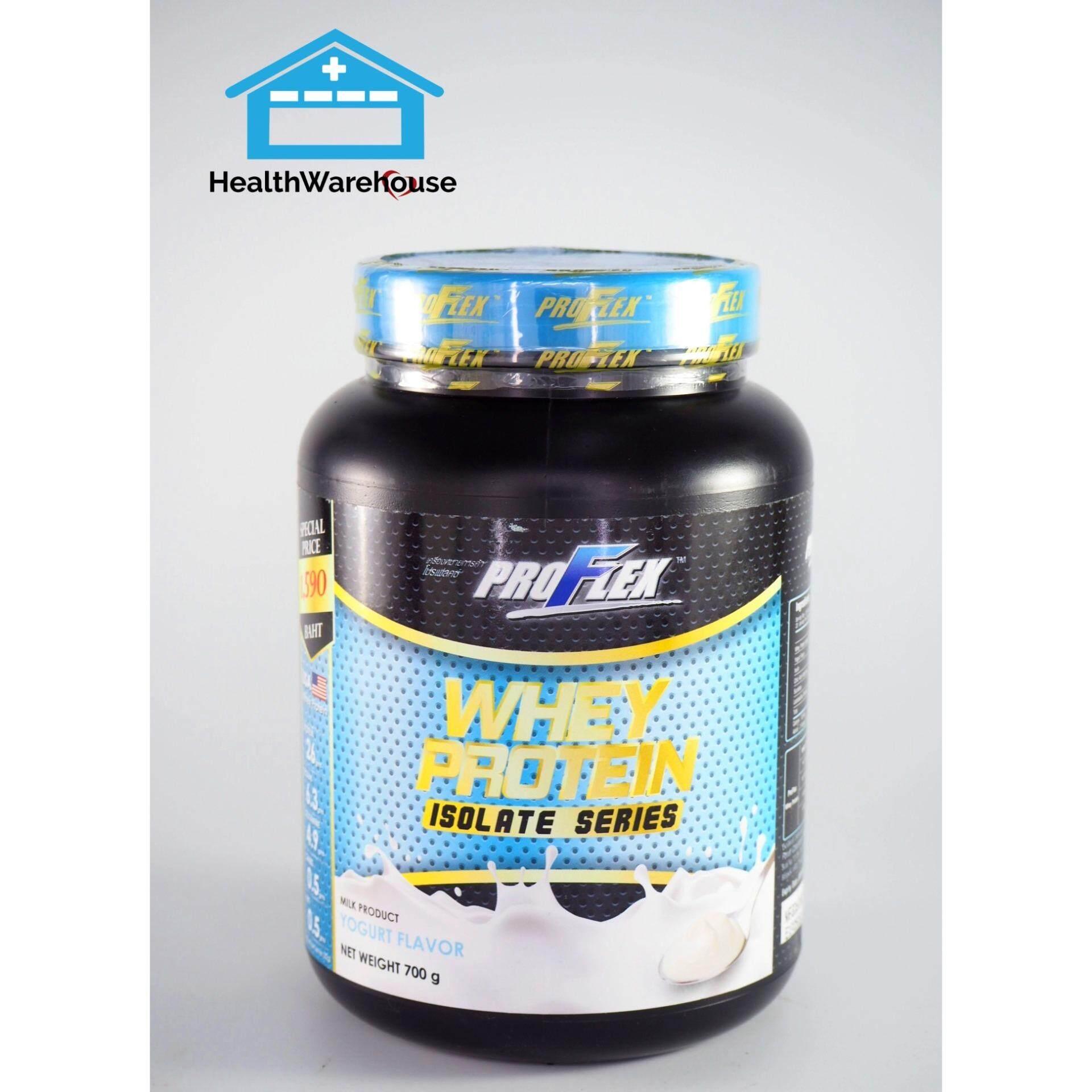 Proflex Whey Protein Isolate Yogurt (700 g.)