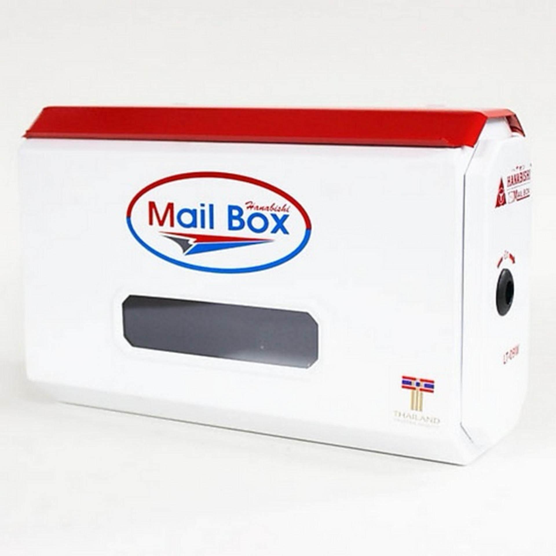 กล่องไปรษณีย์ ตู้ไปรษณีย์ กล่องจดหมาย กล่องรับจดหมาย ตู้รับจดหมาย ตู้ใส่จดหมาย mail box mailtank รุ่น LT-09W สีขาว แบบล็อคได้