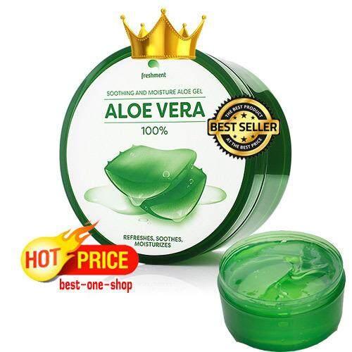 มอยเจอร์ไรเซอร์หน้าขาว-Freshment Soothing And Moisture Aloe Gel เฟรซเม้นท์ เจลว่านหางจรเข้ 300 ml.
