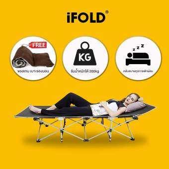 SIVILI iFOLD เตียงสนามแบบพับได้ สีเทา (ฟรี เบาะรองสีเทา)
