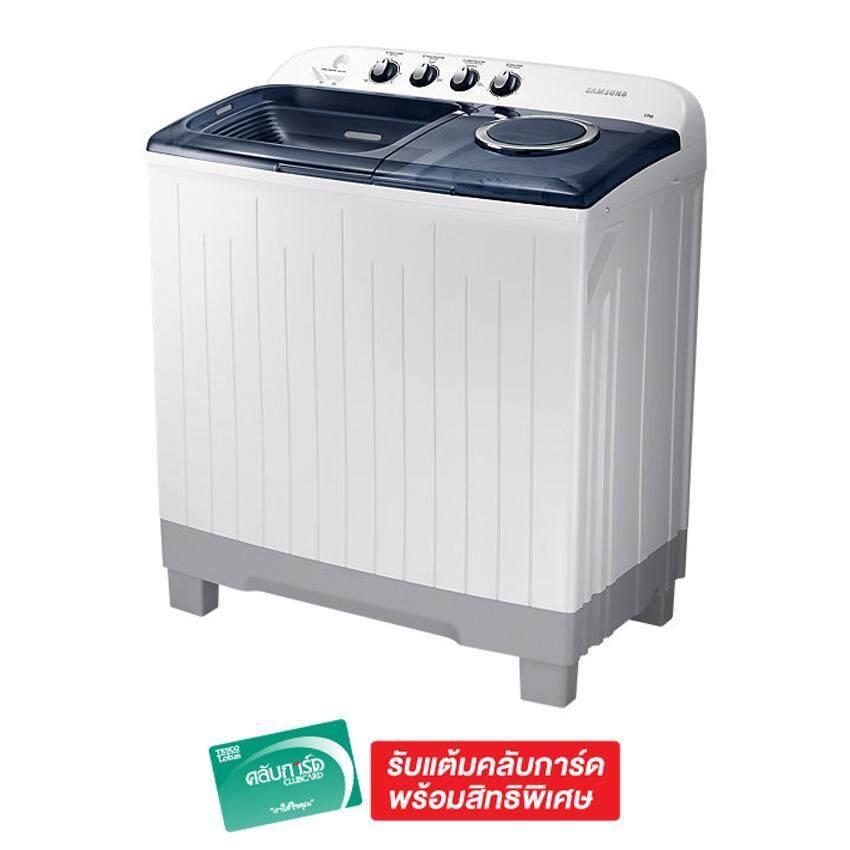 ลดราคาเพื่อคุณ เครื่องซักผ้า Sharp ลดราคา -9% SHARP เครื่องซักผ้าฝาบน ES-U10HT-S 10KG. เคลมสินค้าได้