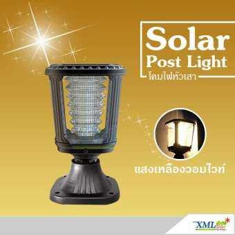 โคมไฟหัวเสา โซล่าเซลล์ พลังเเสงอาทิตย์ ทรง สี่เหลี่ยมสูง (เเสง : เหลืองวอมไวท์)