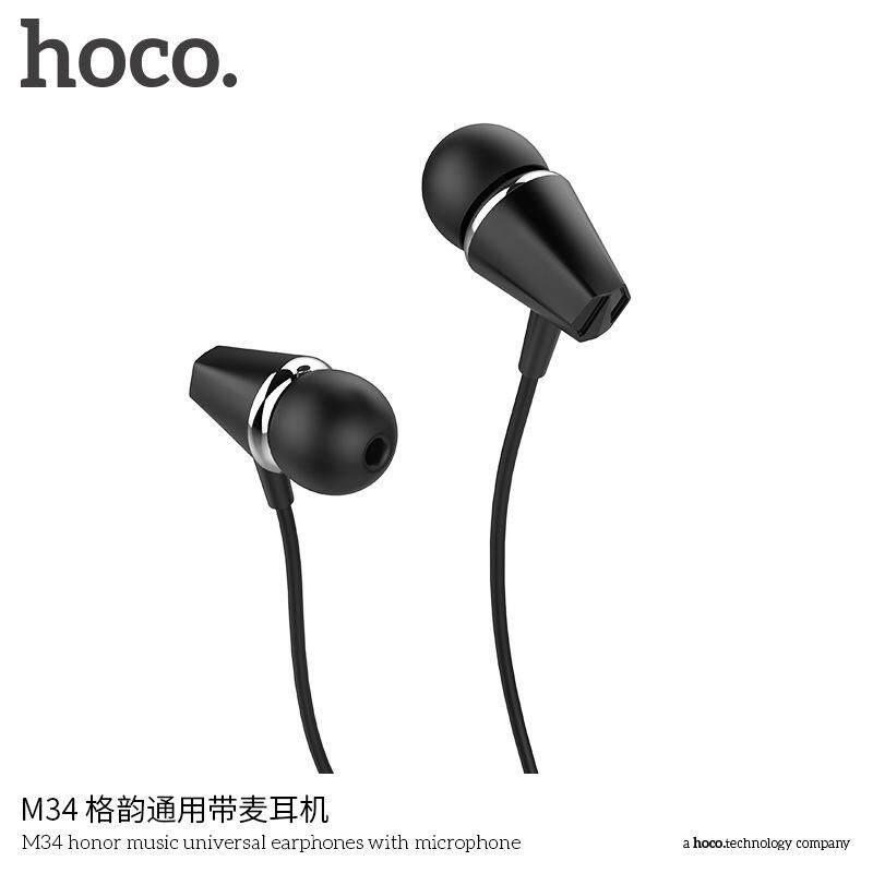 ลดต้อนรับปีใหม่ หูฟัง Hoco [หูฟังรุ่นเสียงดี ถ้าเทียบกับรุ่นเดียวกัน] หูฟังบลูทูธไร้สาย Hoco E30 (มี 3 สี ดำ ขาว เทา) ของแท้100% ใช้ได้กับมือถือทุกรุ่นทุกยี่ห้อ หูฟังแบบข้างเดียว Wireless Headset Bluetooth 4.2 เก็บเงินปลายทาง ส่งฟรี