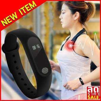 นาฬิกา M2 Smart Watch นาฬิกาวัดหัวใจ วัดการวิ่ง เดิน แจ้งเตือนการโทรเข้า ข้อความ ด้วยโหมดอัจฉริยะบลูทูธ ด้านการออกกำลังกายตาม Lifestyle ของคุณ รุ่น M2