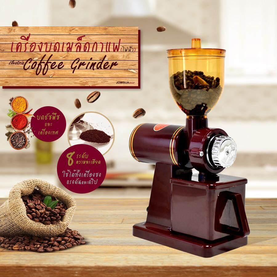เครื่องบดกาแฟ เมล็ดกาแฟสด เครื่องบดเมล็ดกาแฟ รุ่น 600N