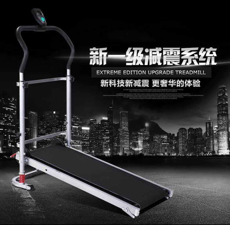 LZ แอโรบิก กีฬา ลู่วิ่งระบบสายพานไร้ พับเก็บได้ Mini Treadmill 5in1รุ่น A1-P