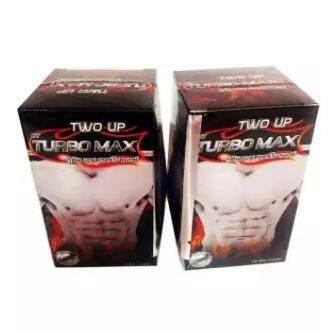 Turbo Max อาหารเสริมสำหรับผู้ชาย