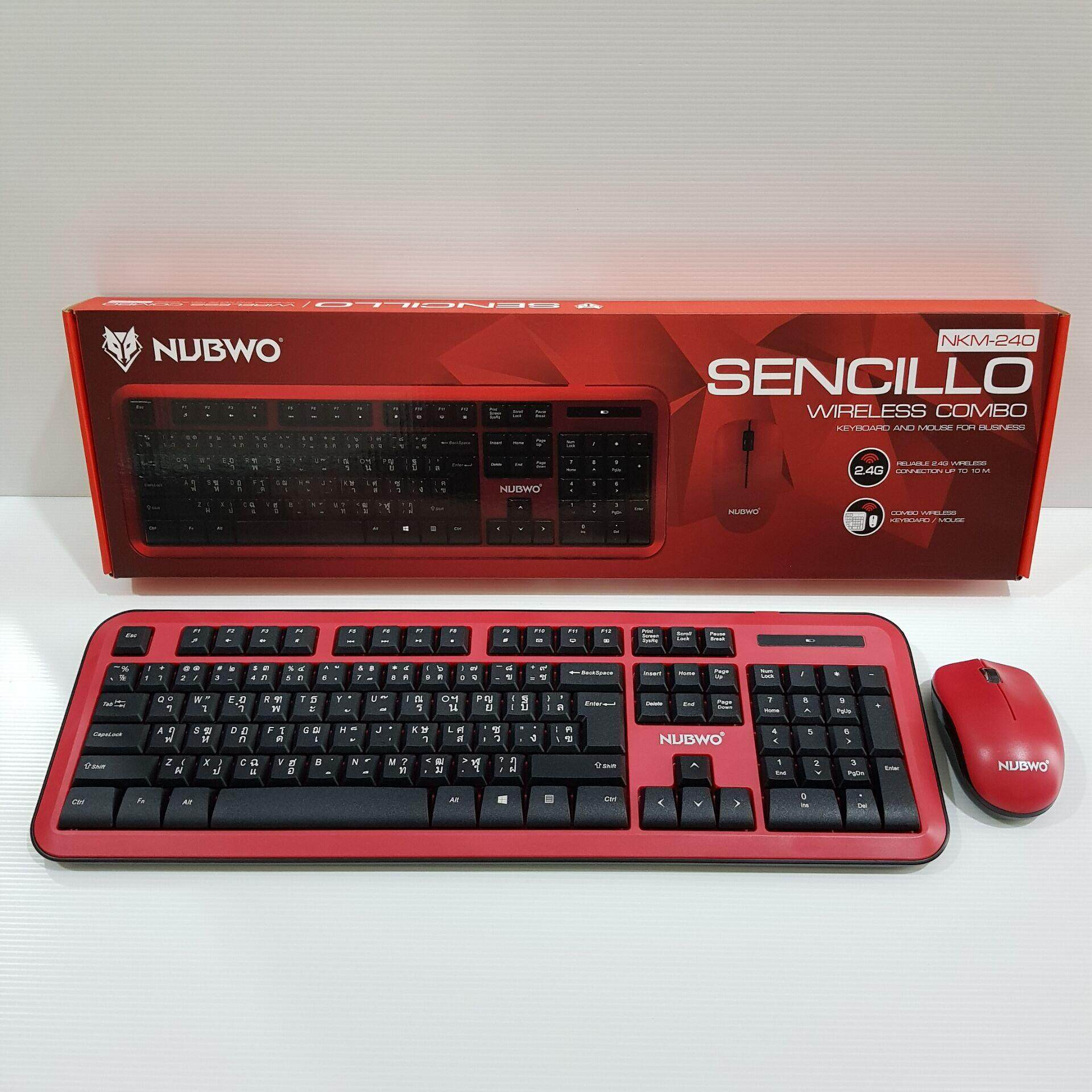 nubwo SENCILLO WIRELESS COMBO KEYBOARD/MOUSE FOR BUSINESS รหัส NKM-240