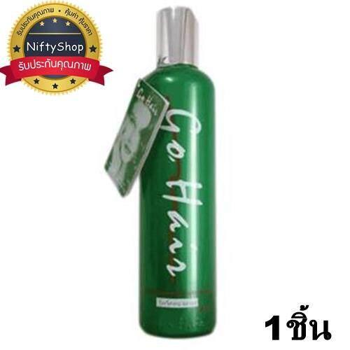 (ของเเท้/พร้อมส่งกดเลย) GO HAIR Silky Seaweed Nutrients โกแฮร์ ซิลกี้ สาหร่ายทะเล ผมนุ่มสลวย มีน้ำหนัก 100 ml. *1ชิ้น รหัสสินค้า 065